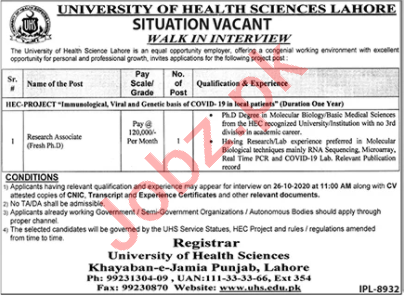 UHS Lahore Jobs Interview 2020 for Research Associate
